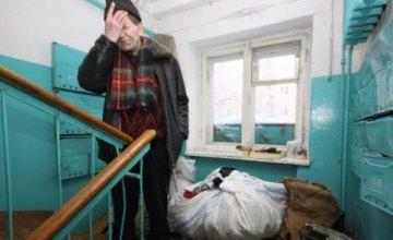 В Днепре преступная группа во главе с адвокатом выселила из квартиры пенсионера, применяя физическое насилие
