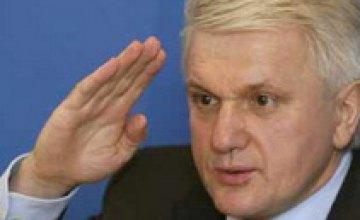 Литвин расплакался на съезде Народной партии
