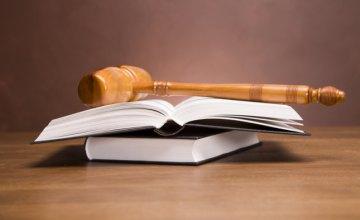 На Днепропетровщине отец троих детей изнасиловал 12-летнюю девочку: продолжается судебное разбирательство