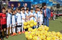 Президент ФФУ Андрей Павелко в Днепре представил Кубки Лиги чемпионов и открыл три футбольных площадки (ФОТОРЕПОРТАЖ)