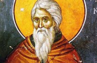 Сегодня православные молитвенно почитают память преподобного Иоанна Лествичника