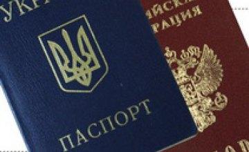 Крымчане будут получать паспорта на русском языке