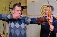 В Днепре пройдет турнир по стрельбе из лука для атошников и их родных