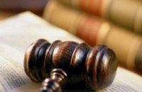 Арбитражный суд Москвы отклонил иск к Украине на $23 млрд