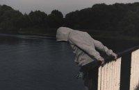 Пьяный мужчина после семейной ссоры пытался спрыгнуть с моста