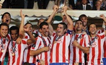 «Атлетико» выиграл Суперкубок УЕФА