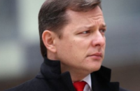 Парламент поддержал законопроект Ляшко, который возродит судостроительную отрасль (ВИДЕО)