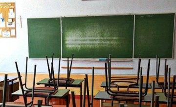 В Украине с начала нового учебного года 145 классов уже отправили на самоизоляцию