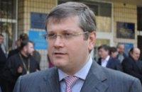 Выступление губернатора Днепропетровской области Александра Вилкула