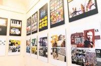 В Днепре откроют креативную выставку, посвященную событиям на Майдане