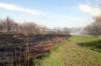 За прошедшие сутки на Днепропетровщине произошло 15 пожаров в экосистемах