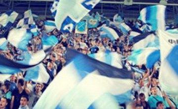 16 июля в Днепропетровске состоится презентация документального фильма «Битва за Европу», снятого фанатами ФК «Днепр»