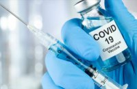В Минздраве назвали главные побочные эффекты от Covishield у украинцев (ПЕРЕЧЕНЬ)