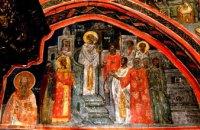 Сегодня в православной церкви празднуют Воздвижение Честного и Животворящего Креста Господня