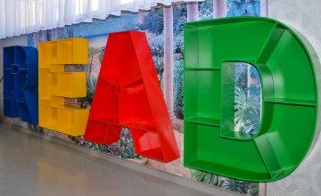 Наполнили детскими книгами очередной уголок буккроссинга в садике – Юрий Голик (ФОТОРЕПОРТАЖ)