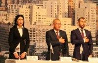 В Днепре более 800 человек собрались на конференцию городской организации Радикальной партии (ВИДЕО)