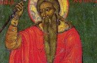 Сегодня православные молитвенно чтут память священномученика Харалампия и с ним мучеников Порфирия, Ваптоса и трех мучениц
