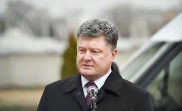В Украине вырастут пенсии, - Порошенко