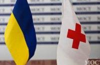 Из-за отсутствия финансирования от Минздрава Красный крест не откроет пункты обогрева на Днепропетровщине