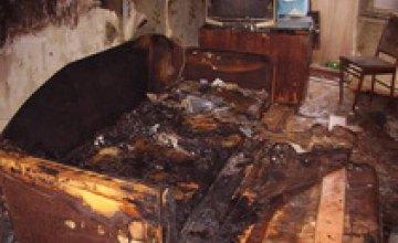 В Кривом Роге во время пожара в жилом доме пострадал пенсионер