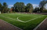 У Кривому Розі планують реконструювати найбільший спорткомплекс у місті