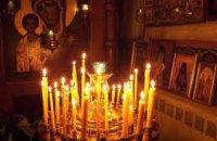 Сегодня православные молитвенно чтут мученика Андрея Стратилата