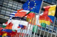 Еще одна европейская страна поддержит санкции против РФ