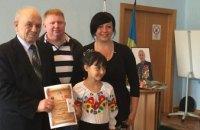В Днепре Фонд Вилкула вместе с областным советом ветеранов и газетой «Зоря» подвели итоги творческих конкурсов, посвященных Дню