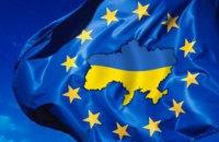 Безвиз в страны Евросоюза для украинцев заработает в июне