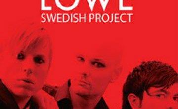 6 марта в Днепропетровске выступит шведская группа Lowe