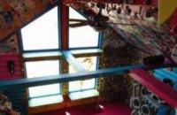 В США на продажу выставлен самый странный дом в мире (ФОТО)