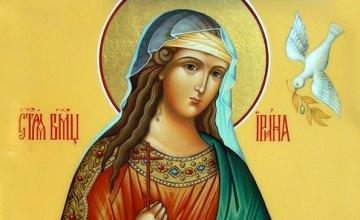 Сегодня православные молитвенно почитают память мучениц Софии и Ирины
