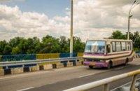В маршрутках Днепропетровщины изучат пассажиропоток
