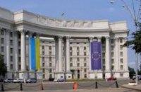 МИД рекомендует гражданам Украины соблюдать меры безопасности в Испании