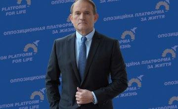 «Нафтогаз» признал, что продает украинцам газ по астрономически завышенным ценам, - Виктор Медведчук