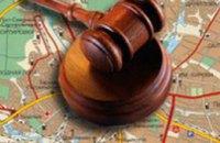 В Днепропетровске состоятся конкурсы на право аренды объектов недвижимого имущества