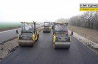 На Дніпропетровщині завершують ремонт траси Дніпро-Кривий Ріг-Миколаїв