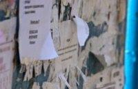 За месяц в Днепропетровске составлено 46 протоколов о нарушении правил благоустройства