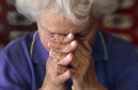 На Днепропетровщине внук до смерти забил свою 73-летнюю бабушку