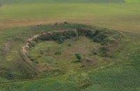 В Днепропетровской области набирает популярность необычный туристический объект – вулкан, которому 3 миллиарда лет