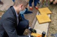 Александр Бондаренко заложил первый «камень» в строительство еще одной инклюзивной площадки в области