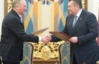 Президенты Украины и Латвии подписали Совместное заявление
