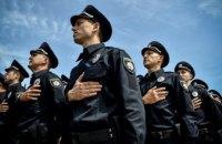В Украине появился новый профессиональный праздник