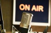 В Украине начало вещание радио «Армия FM»