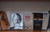 В Днепре состоялось открытие первого читательского клуба «Батьківщини молодої» (ВИДЕО)