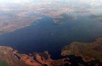 В Днепропетровской области декоммунизировали водохранилище