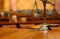 В Днепре судят патрульного, который незаконно хранил огнестрельное оружие и пытался продать его