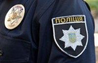 В Киеве ранен сотрудник полиции при задержании мошенников