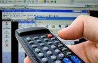 Украинское телевещание полностью оцифруют к 2015 году