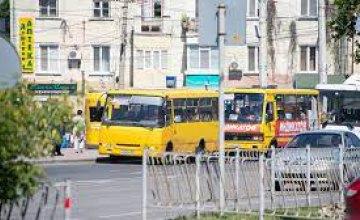 Зміни у русі електротранспорту 18 та 19 жовтня